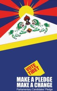 #VoteTibet