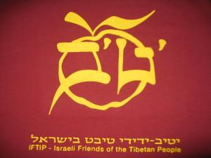 IFTIP logo