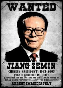 Jiang Zemin Wanted