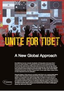 Grab Unite for Tibet report