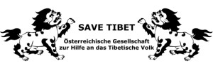 SaveTibetLogo